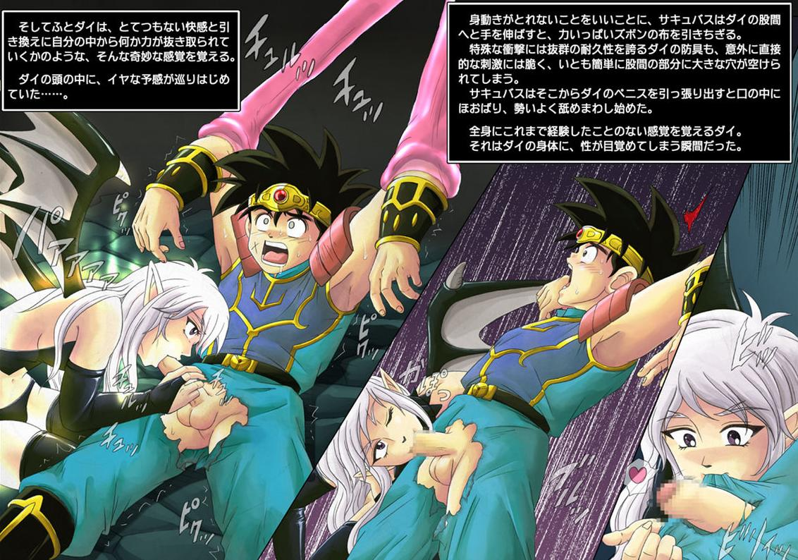 no daibouken dai quest: dragon Rainbow 6 siege