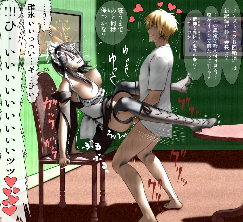 maid wa sama! kaichou Magi and the kingdom of magic
