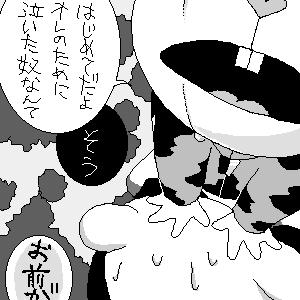 friends tree happy Hentai ouji to warawanai neko
