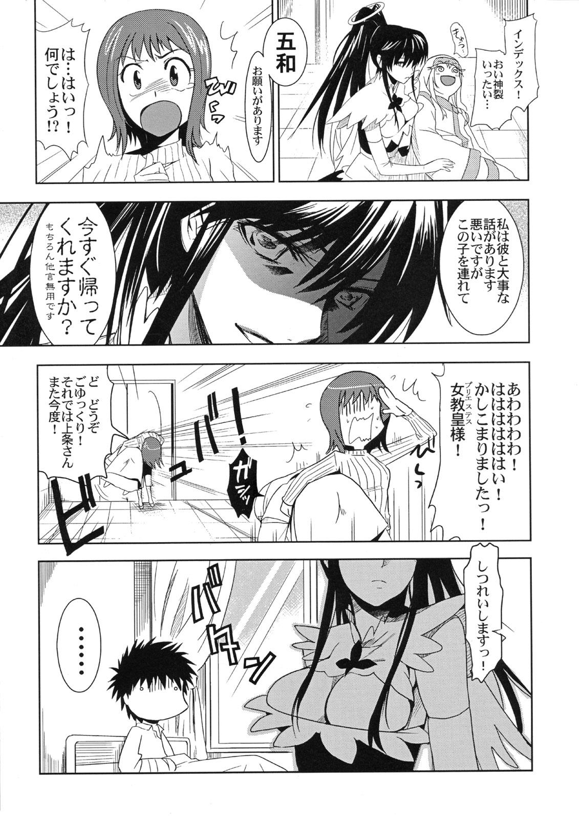 re=l koushi records to rokudenashi akashic majutsu Order of the stick miko