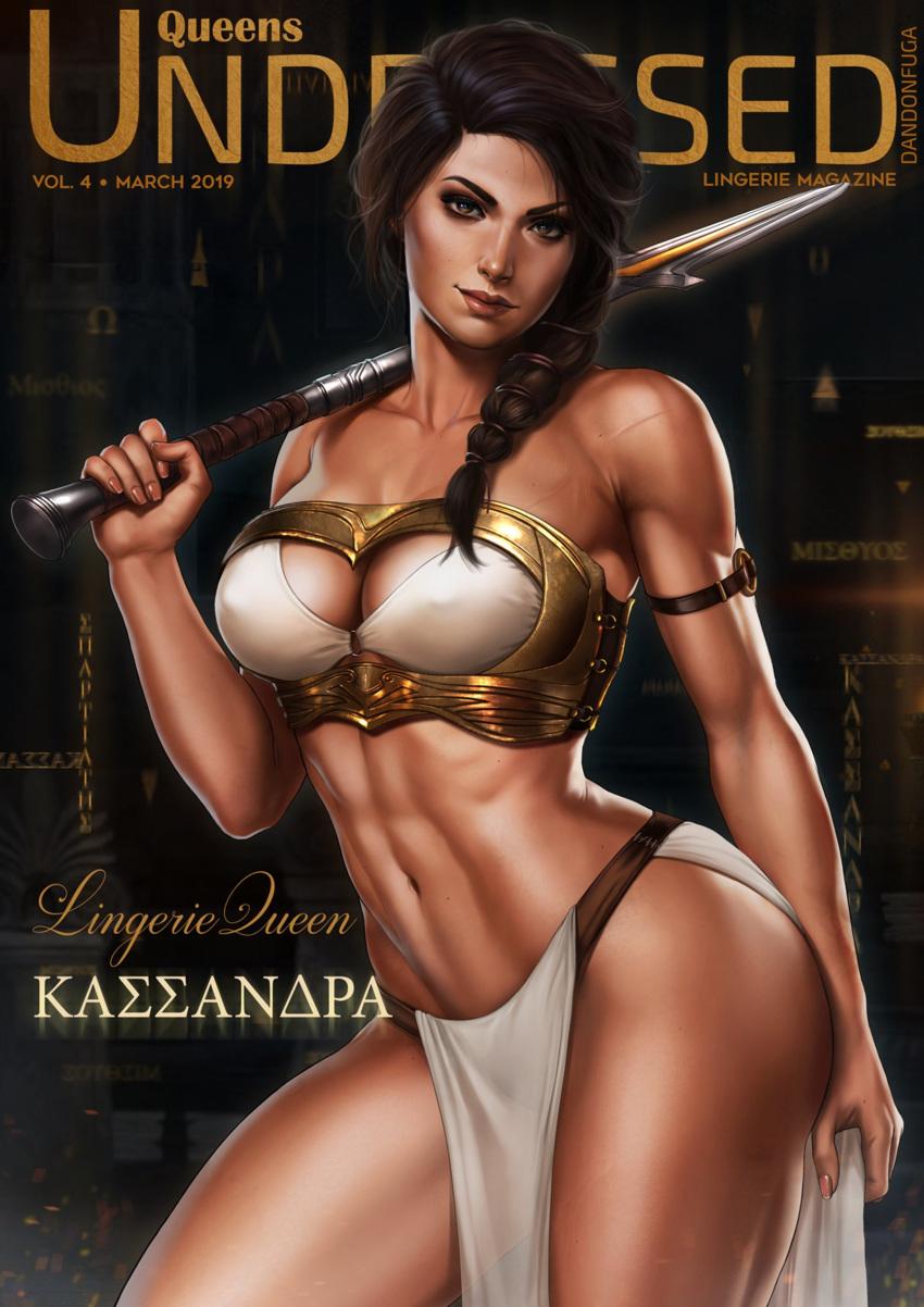 creed kassandra assassin's My hero academia girls nude
