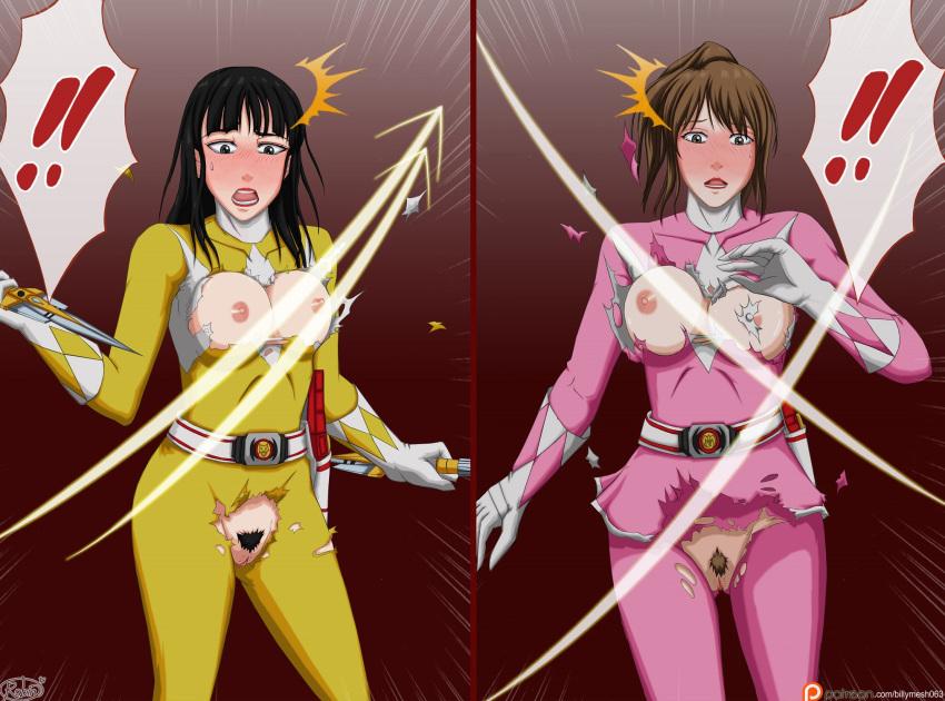 of rangers female list power Fairy fencer f tiara hentai