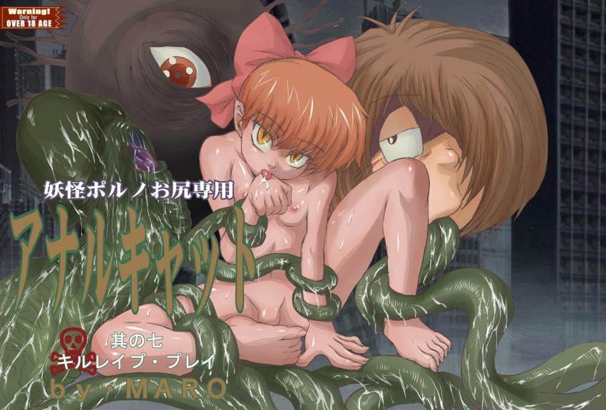 colosseum no kendo tensei harem Aneki my sweet elder sister: the animation