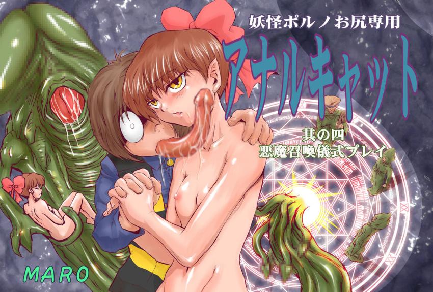 kendo colosseum no tensei harem Fire emblem female corrin hentai