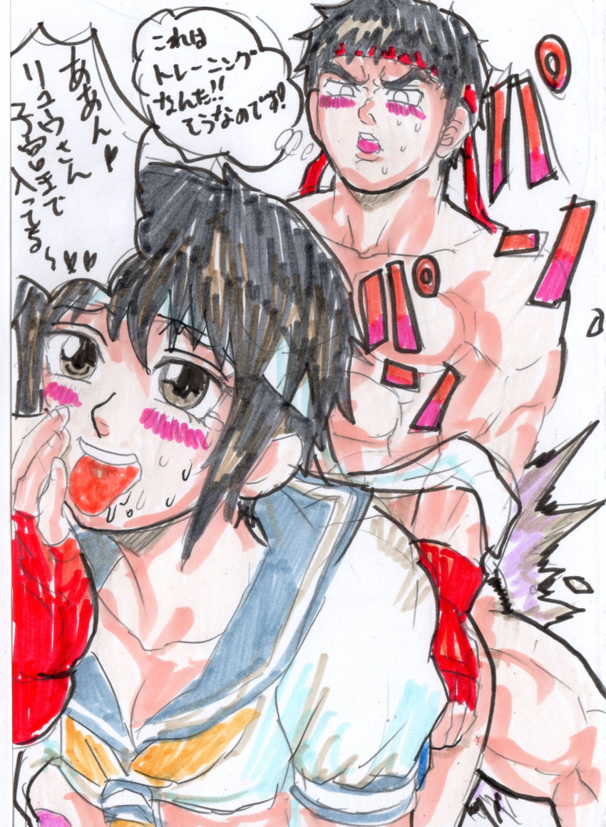 sakura gif hentai street fighter Hanasia queen of all saiyans