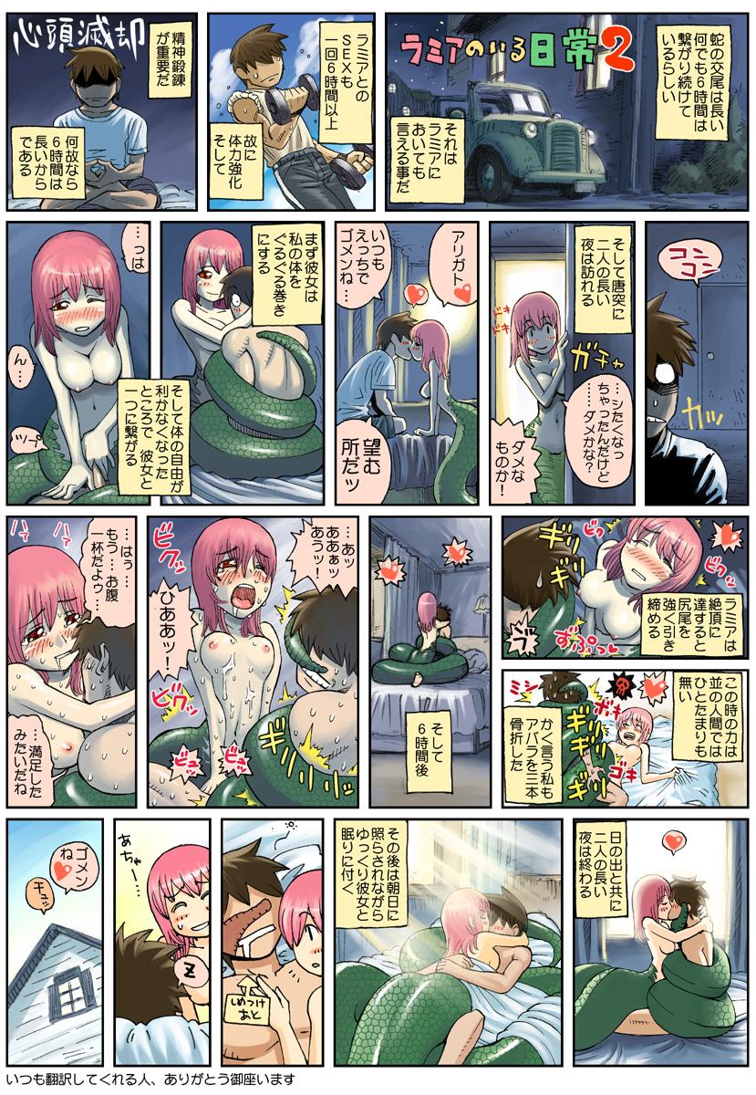 (everyday monster no life iru nichijou monster musume girls) with Pink and white striped panties