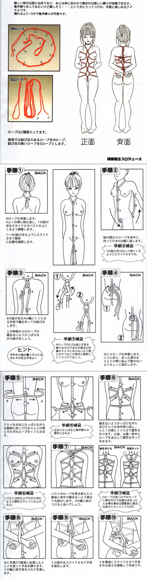 akali crimson how to get Wii fit trainer rule 63